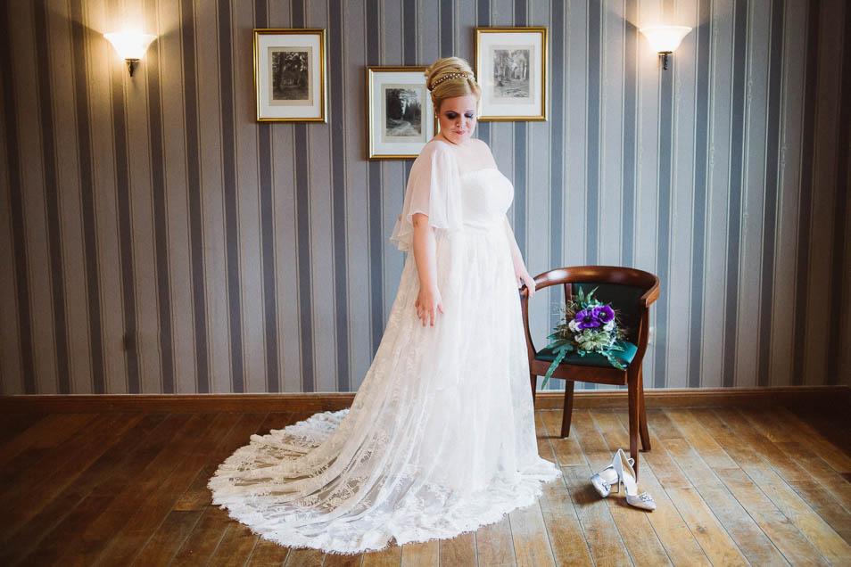 Plus Size Braut mit Schleppe